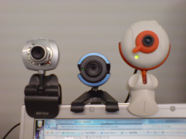 Web会議でカメラが再生されない場合の対処方法