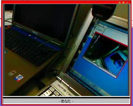 Web会議システムでのビデオの最前面表示