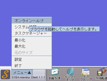 onlinemanual.jpg