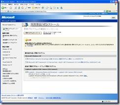 windowsupdate04