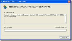 windowsupdate05