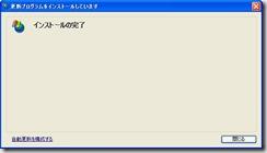 windowsupdate06