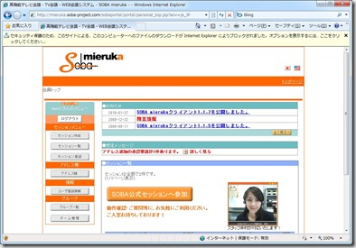 ie_message1