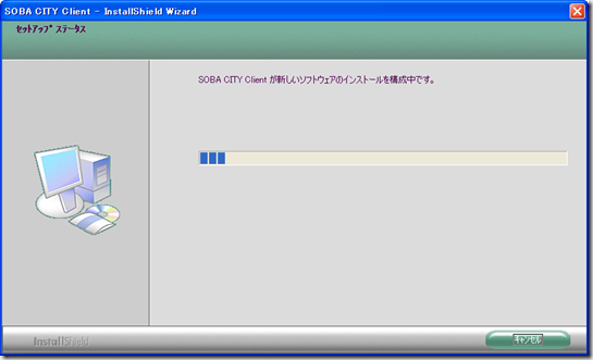 frameworkinstall5
