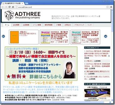 adthree