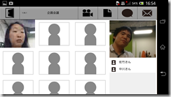 Screenshot_2014-06-16-16-54-08