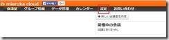 SnapCrab_NoName_2016-1-22_11-9-11_No-00
