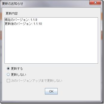 Web会議サービス「SOBA mierukaクライアント1.1.10」を公開しました。