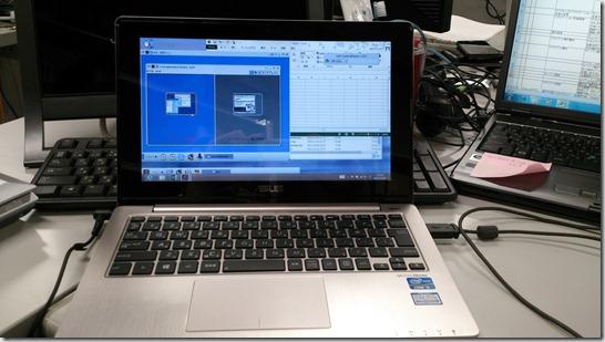 Web会議サービスのWindows 8 対応版の開発とテスト状況のご報告