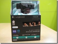 ウェブカメラ Logicool® HD Pro Webcam C920t をWeb会議システムで使ってみた