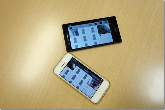 ミエルカ・クラウド のスマホアプリが新しくなりました。