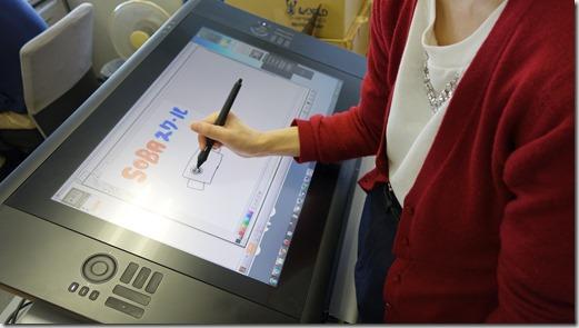 SOBA school を液晶タブレットで使うと便利です。