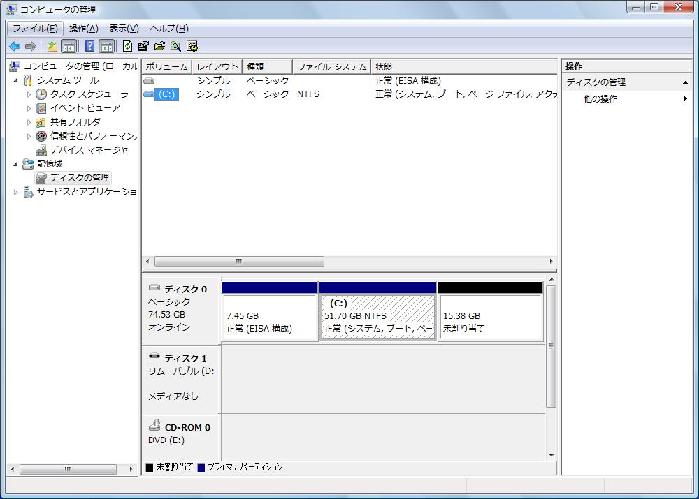 Windows VistaとXPのデュアルブート