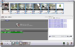 Web会議システム「SOBA mieruka1.1.2」 新機能一覧