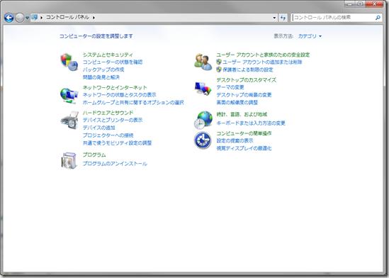 SOBAフレームワーククラウドでビデオチャットを作成してみた(webサーバー編)