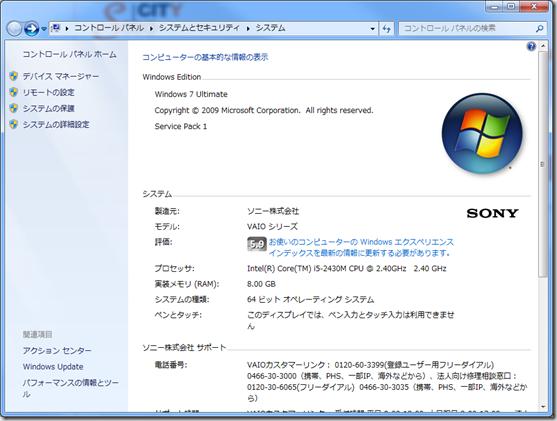 Web会議サービス「SOBA mieruka」を快適にご利用頂くために(その1)