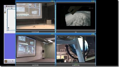 国際宇宙ステーションの古川宇宙飛行士に子供たちが質問 国際宇宙ステーションとの交信イベントにWeb会議サービス「SOBA mieruka」が採用