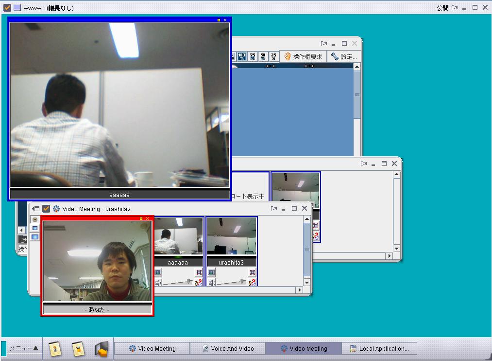 Web/テレビ/ビデオ 会議安定性の向上