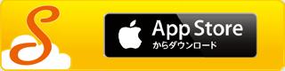 ミエルカ・クラウド iOSアプリ